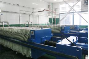 1.Production equipment