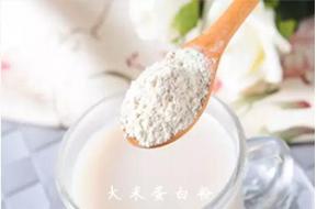 大米蛋白粉